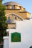 Juma-Jami Mosque Royalty Free Stock Images
