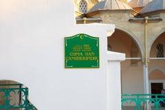 Juma-Jami Mosque Stock Photography