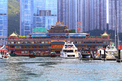 Jumbo floating restaurant, hong kong Royalty Free Stock Photo