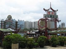 Jumbo floating restaurant pier, Sham Wan, Aberdeen, Hong Kong royalty free stock photography