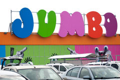 Jumbo store sign Stock Image