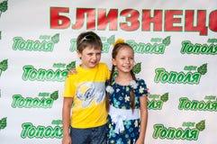 Jumeaux au festival Photo stock