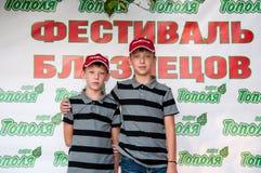 Jumeaux au festival Photographie stock