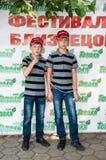Jumeaux au festival Photos stock