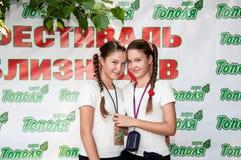 Jumeaux au festival Photos libres de droits