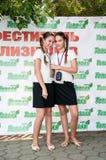 Jumeaux au festival Photo libre de droits