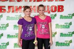 Jumeaux au festival Image libre de droits