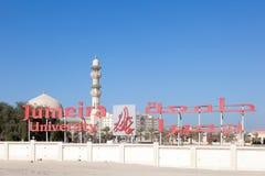 Jumeira大学在迪拜 免版税图库摄影