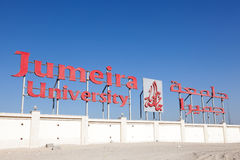 Jumeira universitet i Dubai Royaltyfri Bild
