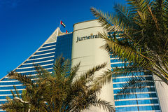 Jumeirah Beach Hotel, wave-shaped luxury resort, well-known Dub stock photography