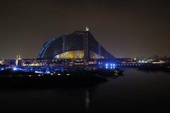 Jumeirah Beach Resort. Dubai, United Arabic Emirates Royalty Free Stock Photo