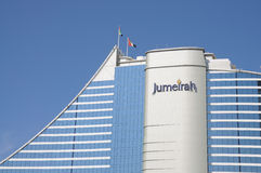 Jumeirah Hotel in Dubai Royalty Free Stock Photos