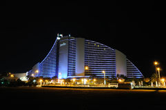 Jumeirah Hotel in Dubai at night Stock Photography