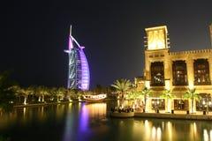 jumeirah madinat Στοκ Φωτογραφία