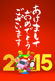 Jumping Car, New Year Ornament, 2015, Greeting On Red Stock Images