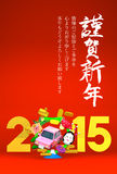 Jumping Car, New Year Ornament, 2015, Greeting On Red Royalty Free Stock Images