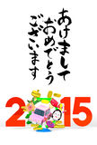 Jumping Car, New Year Ornament, 2015, Greeting On White Royalty Free Stock Images