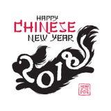 Jumping Pekingese Dog Symbol, Chinese New Year 2018 stock illustration