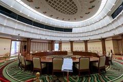 Jun 21, 2017 Inside Nurimaru APEC lokalizuje na Dongbaeks Zdjęcie Royalty Free