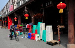 Jun Le, China: Arcades with Red CNY Lanterns Royalty Free Stock Images