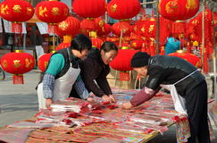 Jun Le,China: Customer Buying New Year Decorations Stock Image