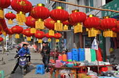 Jun Le, China: Red New Year Lanterns Stock Photo