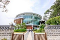 Jun 21, 2017 Nurimaru APEC lokalizuje na DongbaekseomIsland Zdjęcie Royalty Free