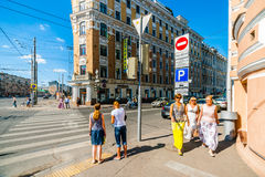 Junction between the Garden Ring and Prechistenaskaya street of Royalty Free Stock Images