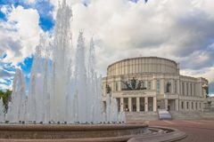 June 24, 2015: Fountain near Opera Theatre, Minsk Royalty Free Stock Images