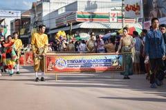 Phi Ta Khon parade Festival 2018 stock photo