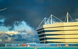 22 June 2018. Russia, Kaliningrad. Stadium Royalty Free Stock Image