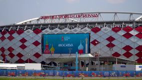 23 June 2018. Russia. Moscow. View stadium `Spartak` during the match Belgium - Tunisia. 23 June 2018. Russia. Moscow. View stadium Spartak during the match stock footage