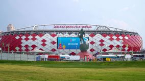 23 June 2018. Russia. Moscow. View stadium `Spartak` during the match Belgium - Tunisia. 23 June 2018. Russia. Moscow. View stadium Spartak during the match stock video footage