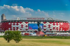 23 June 2018. Russia. Moscow. View of the stadium Spartak after the match Belgium - Tunisia. Fans come out of the stock image