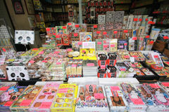 June  18: Souvenir stall at Ueno market, Tokyo, Japan Royalty Free Stock Photos