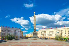 June 24, 2015: Victory square in Minsk, Belarus Royalty Free Stock Image