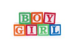 Junge/Mädchen Stockbild