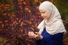 Junge moslemische Frau Stockbild