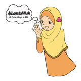 Junge moslemische Frau Lizenzfreies Stockbild