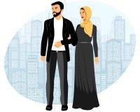 Junge moslemische Paare Lizenzfreies Stockfoto