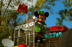 Jungel Mickey. Mickey Mouse greeting the crowd during the Jungle Parade in Animal Kingdom. The theme park is celebrating it's 15th anniversary on the 22nd of Stock Image