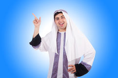 Junger arabischer Mann Lizenzfreies Stockbild