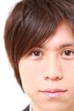 Junger japanischer Geschäftsmann Stockbild