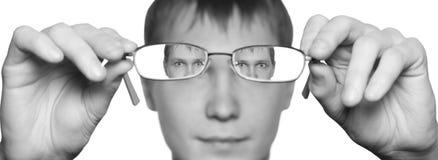Junger Mann mit den Gläsern Lizenzfreie Stockbilder