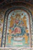 Jungfrau Maria im Freskos Troyan-Kloster in Bulgarien Lizenzfreie Stockfotografie