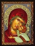 Jungfrau Maria und Jesus Stockbild