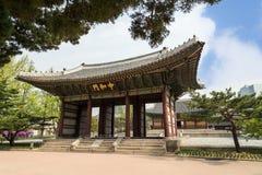 Junghwamun-Tor am Deoksugungs-Palast in Seoul Lizenzfreies Stockbild