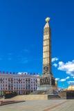 24 juni, 2015: Overwinningsvierkant in Minsk, Wit-Rusland Royalty-vrije Stock Afbeeldingen