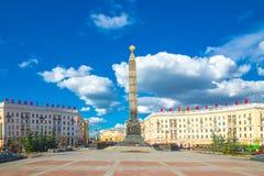 24 juni, 2015: Overwinningsvierkant in Minsk, Wit-Rusland Royalty-vrije Stock Afbeelding