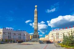 24 juni, 2015: Overwinningsvierkant in Minsk, Wit-Rusland Royalty-vrije Stock Foto